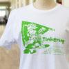 ティンカリングシャツ